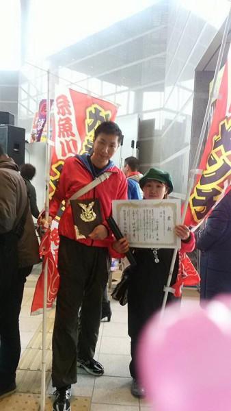 国際ご当地グルメグランプリ 選抜特別大会 in 上越 第4位 - かまぼこメンチ