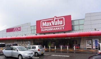 マックスバリュ糸魚川店